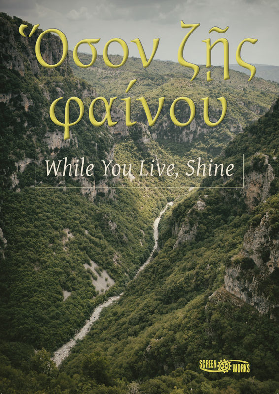 While You Live, Shine