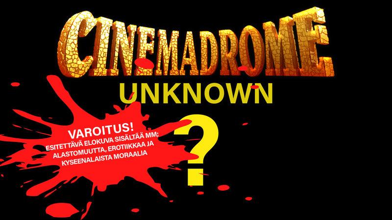 Cinemadrome Unknown