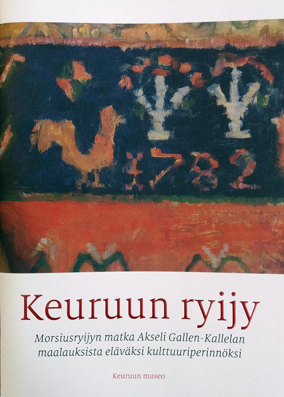 Keuruun ryijy - Keuruun museo, Ritva Pulkkinen (norm. 20€)