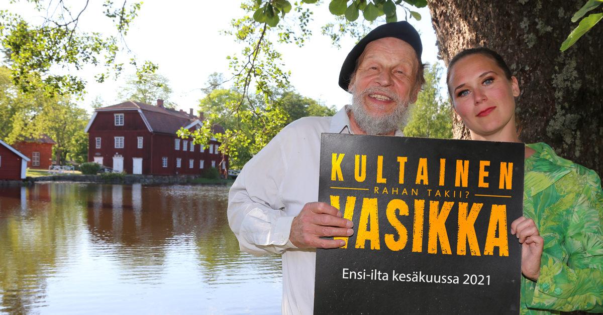 Lahjakortti - Ruukinmyllyn kesäteatteriin 2021