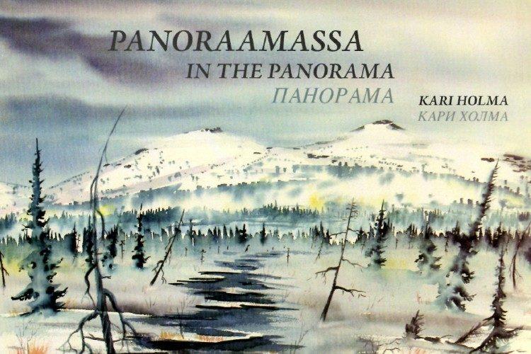 Panoraamassa, Kari Holma