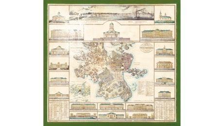 Juliste: Helsingin keskusta v. 1841