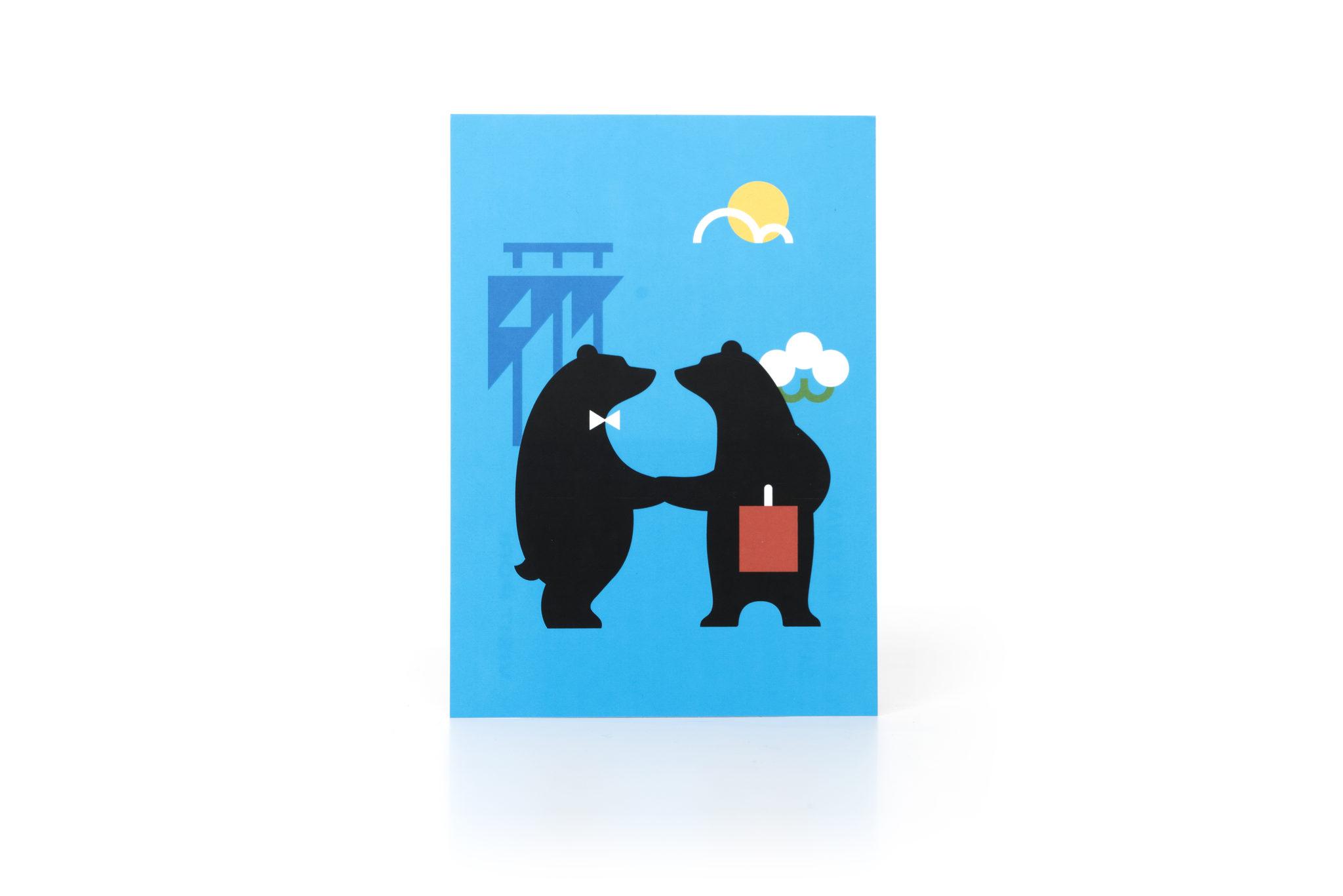 Postikortti tervehtivät karhut
