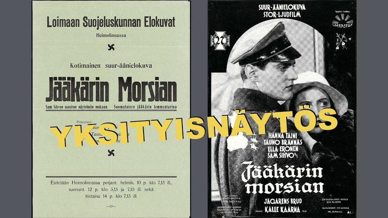 aikuisille - JÄÄKÄRIN MORSIAN (1931) - yksityisnäytös